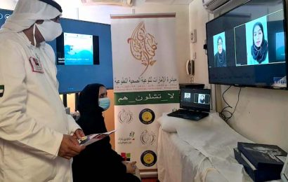Global women-only telemedicine initiative launched by the UAE